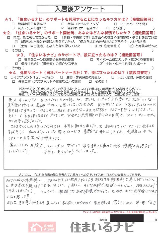 akebono_hnd.jpg