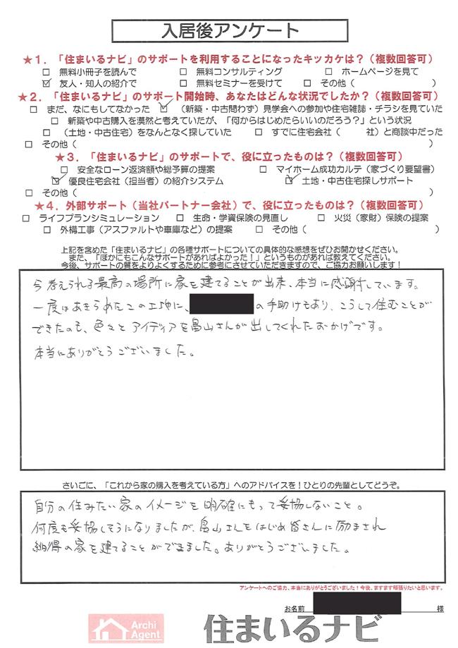 kagura_ysd.jpg